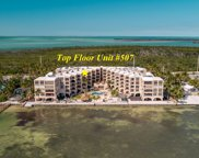 79901 Overseas Highway Unit 507, Islamorada image