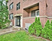 5309 West Washington Boulevard Unit G, Chicago image