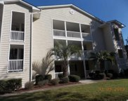 204 Landing Rd. Unit E, North Myrtle Beach image