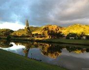 1235 Kainui Drive, Kailua image