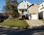 5938 Colchester Dr, Hermitage image