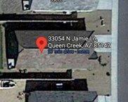 33054 N Jamie Lane, Queen Creek image