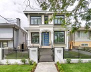 7185 Quebec Street, Vancouver image