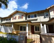 91-1031 Kaipalaoa Street Unit 1503, Oahu image
