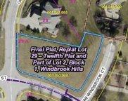 7095 Glenn Lane, Parkville image