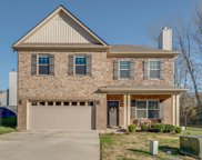 7514 Beechnut Way, Fairview image