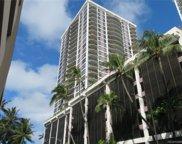 700 Richards Street Unit 2510, Honolulu image