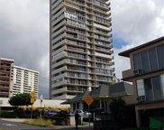 1425 Ward Avenue Unit 1E, Honolulu image