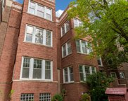 1340 West Bryn Mawr Avenue Unit 2W, Chicago image