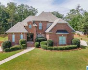 5680 Carrington Lake Pkwy, Trussville image