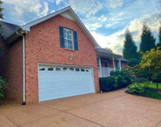 7106 Braxton Bend Dr, Fairview image