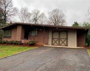 807 Kentwood  Drive Unit #87-90, Statesville image