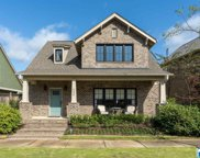 4236 Cahaba Bend, Trussville image