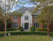 511 Kings Mountain Trl, Vestavia Hills image