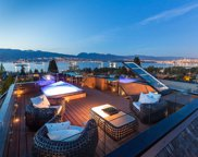 4572 W 3rd Avenue, Vancouver image