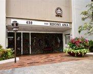 430 Keoniana Street Unit 204, Honolulu image