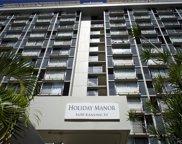 1650 Kanunu Street Unit 807, Honolulu image