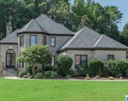 901 Cove Cir, Hoover image