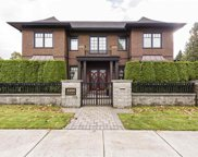1008 Connaught Drive, Vancouver image