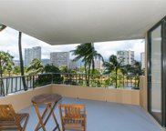 2121 Ala Wai Boulevard Unit 701, Honolulu image