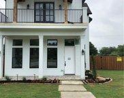 11106 Shiloh Road, Dallas image