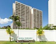 5180 Likini Street Unit 404, Honolulu image