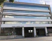 3615 Harding Avenue Unit 102, Honolulu image