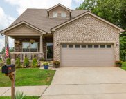 7517 Spicer Ct, Fairview image
