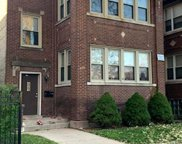 8128 South Justine Street, Chicago image