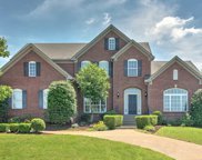9049 Lochmere Ct, Brentwood image