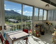 2609 Ala Wai Boulevard Unit 1205, Honolulu image