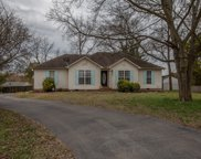 5010 Hairston Ct, Columbia image
