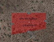 8608 S 138th Avenue Unit #-, Goodyear image
