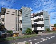 751 Kinau Street Unit DH19, Honolulu image