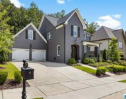 4682 Mcgill Ct, Hoover image