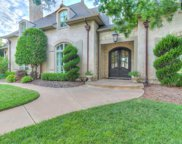 5701 Rosebay Court, Oklahoma City image