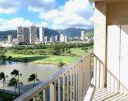 2345 Ala Wai Boulevard Unit 1412, Honolulu image