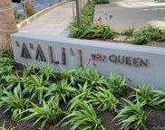 987 Queen Street Unit 2203, Honolulu image