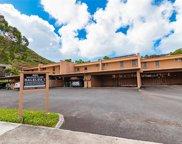 385 Haleloa Place Unit E, Honolulu image