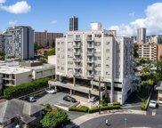 802 Punahou Street Unit 601, Honolulu image