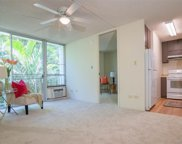 2847 Waialae Avenue Unit 309, Honolulu image
