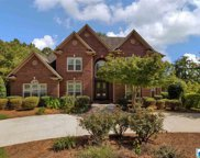 470 Woodward Rd, Trussville image