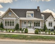 7368 Harlow Dr, College Grove image