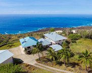 87-2859 MAMALAHOA HWY Unit 1, CAPTAIN COOK image