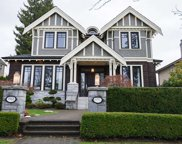 5968 Athlone Street, Vancouver image