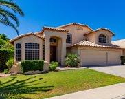 619 W Mendoza Avenue, Mesa image