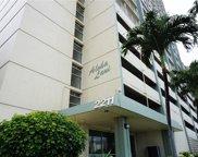 2211 Ala Wai Boulevard Unit Stall A-64, Oahu image