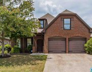 2311 Chalybe Trl, Hoover image