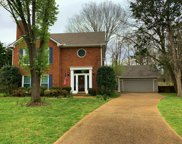 3133 Kennebeck Pl, Antioch image