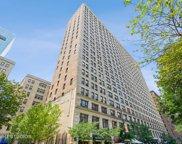 600 S Dearborn Street Unit #1012, Chicago image